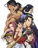Jushin Enbu -Hero's Tales- Jushin