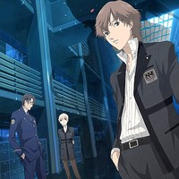 Anime Hot News! Persona